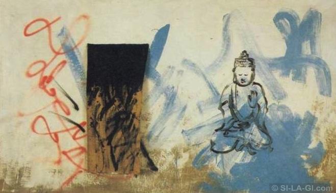Gate - acrylic and cloth on canvas - 130 x 230 cm - 1983